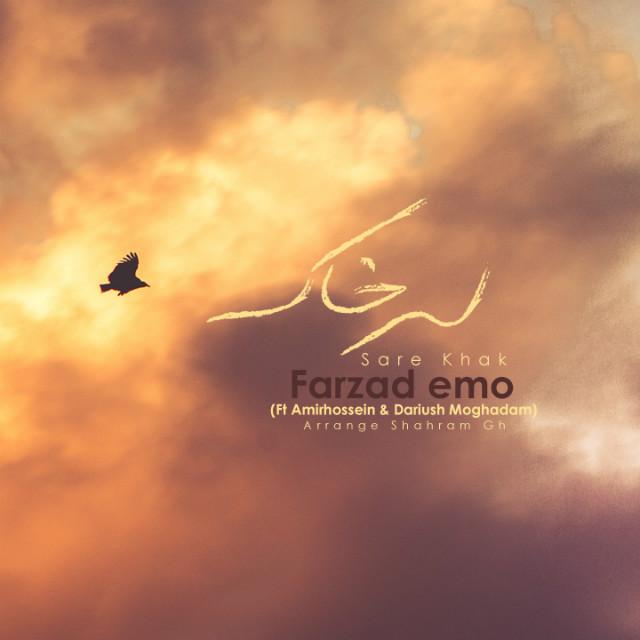Farzad Emo – Sare Khak (Ft Amirhossein & Dariush Moghadam)