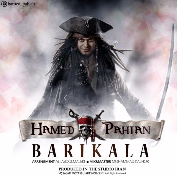 Hamed Pahlan – Barikala