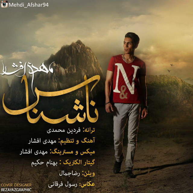 Mehdi Afshar – Nashenas