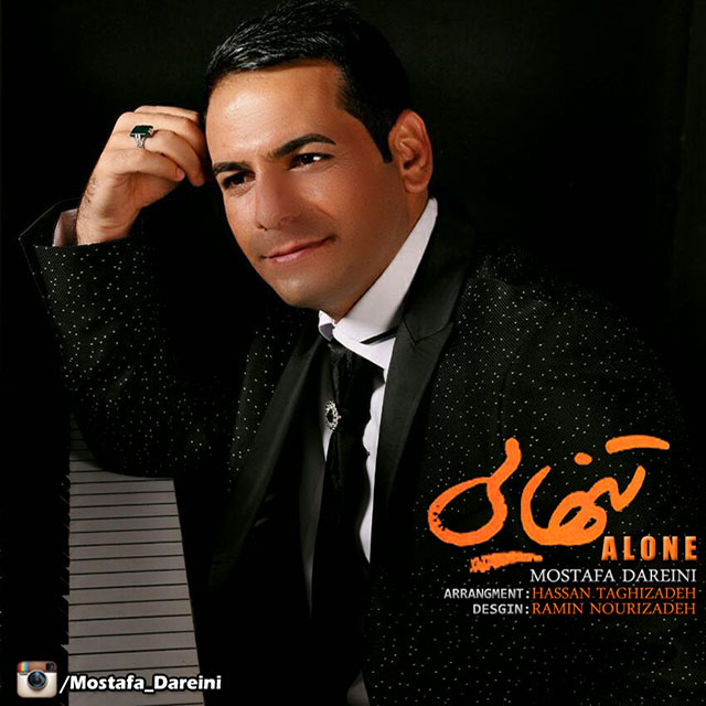 Mostafa Dareini – Tanhei