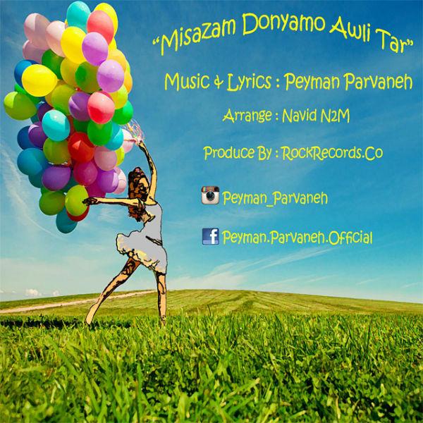 Peyman Parvaneh – Misazam Donyamo Awli Tar