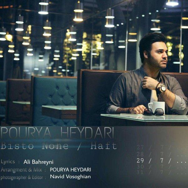 Pourya Heydari – Bisto Nohe Haft
