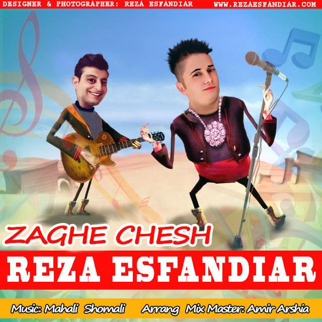 Reza Esfandiar – Zaghe Chesh