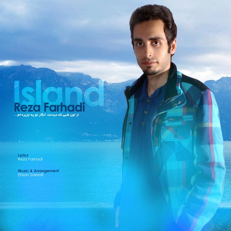 Reza Farhadi – Jazire
