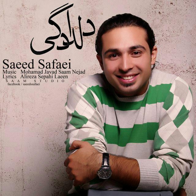 Saeed Safaei – Deldadegi