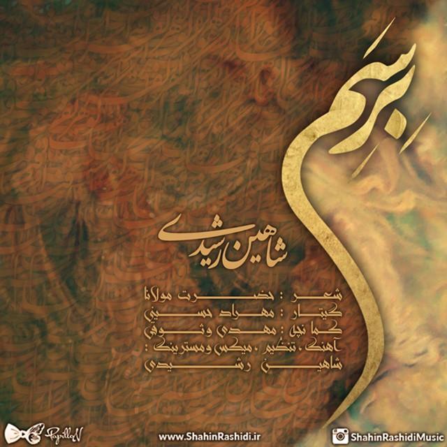 Shahin Rashidi – Beresam