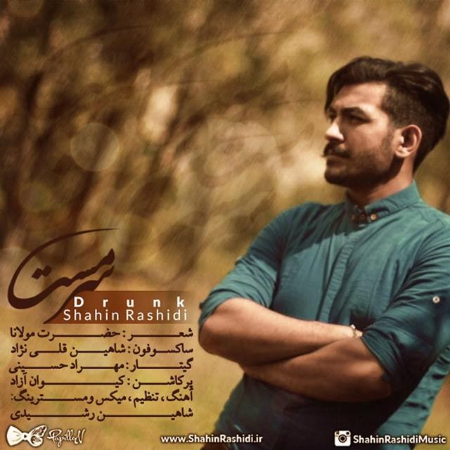 Shahin Rashidi – Sarmast