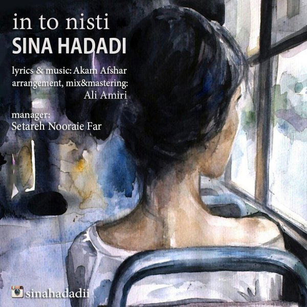 Sina Haddadi – In To Nisti