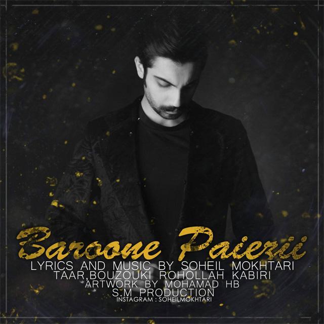 Soheil Mokhtari – Baroone Paiezii
