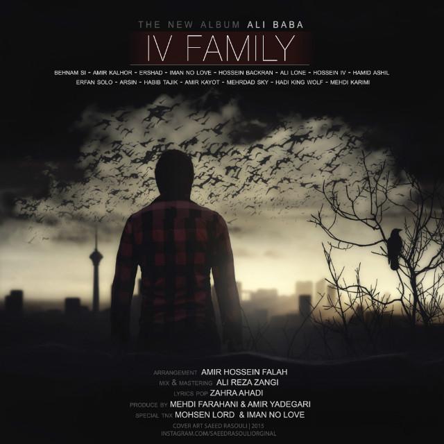 Ali Baba – IV Family Album