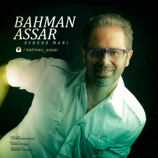 Bahman Assar – Eshghe Mani