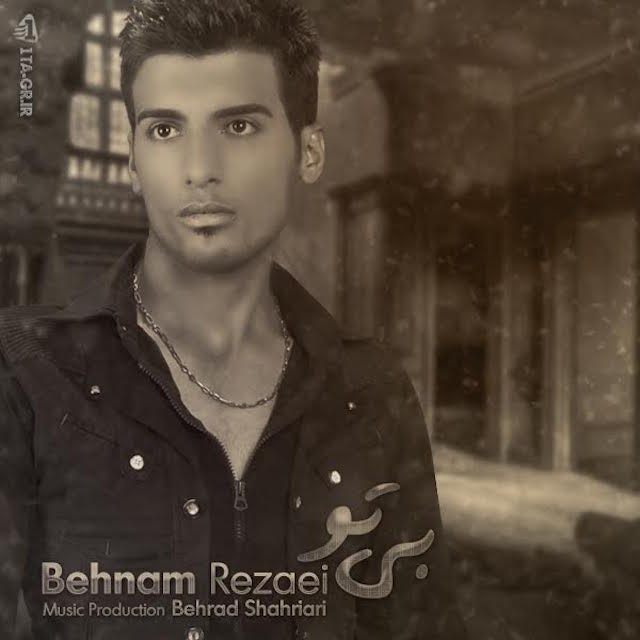 Behnam Rezaei – Bi To