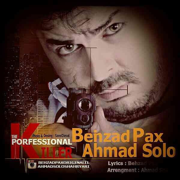 Behzad Pax & Ahmad Solo – Ghatelane Herfei