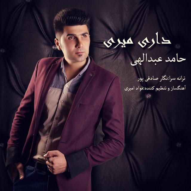 Hamed Abdollahi – Dari Miri