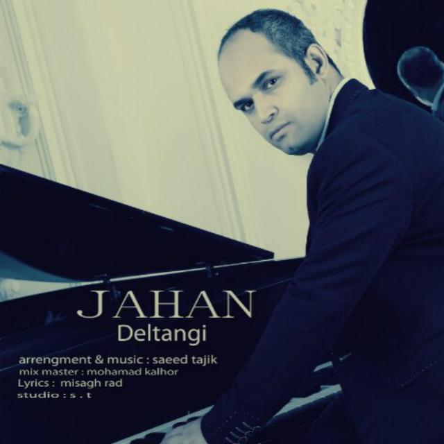 Jahan – Deltangi