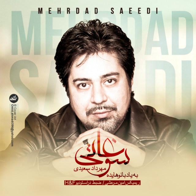 Mehrdad Saeedi – Soghati