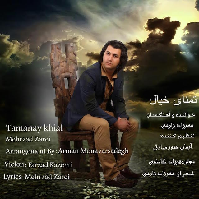 Mehrzad Zarei – Tamanaye Khial