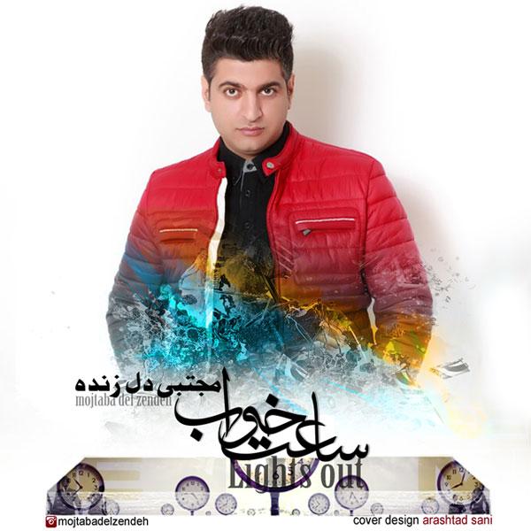 Mojtaba Delzendeh – Saate Khab (Album)