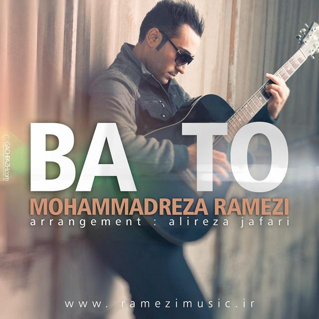 Mohammadreza Ramezi – Ba To
