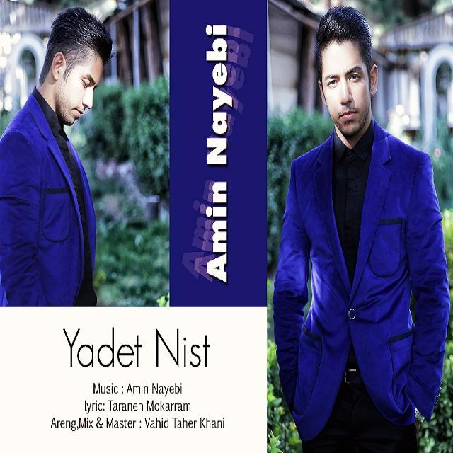 Amin Nayebi – Yadet Nist