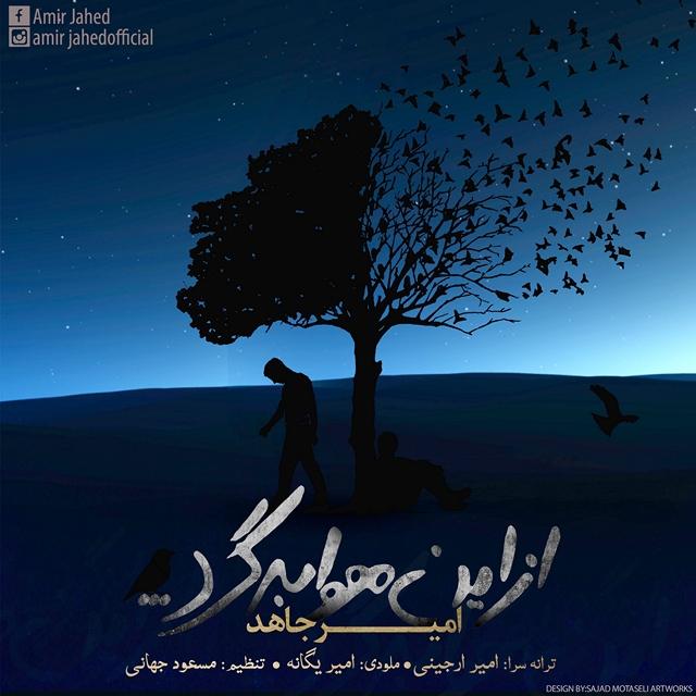 Amir Jahed – Az In Hava Bargard