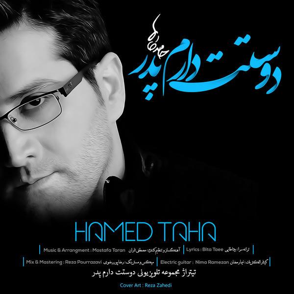 Hamed Taha – Dooset Daram Pedar