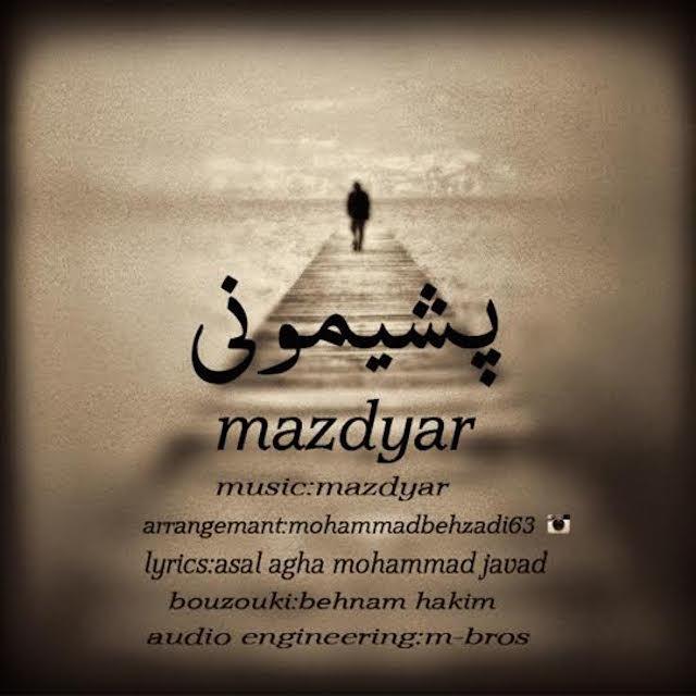 Mazdyar – Pashimooni