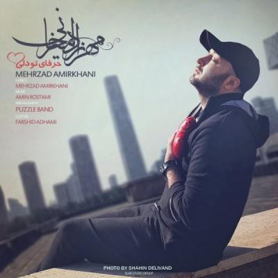 Mehrzad Amirkhani – Harfaye Too Deli