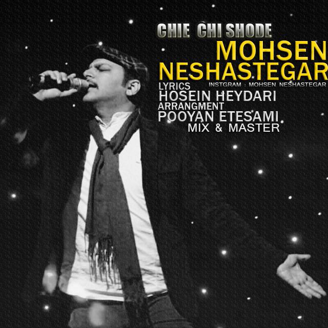 Mohsen Neshastegar – Chie chi Shode