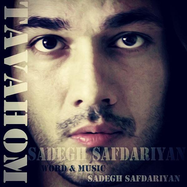 Sadegh Safdariyan – Tavahom