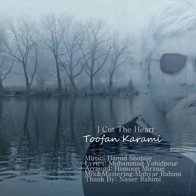 Toofan Karami – Del Boridam