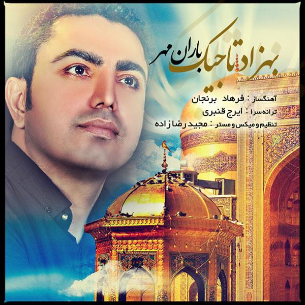 Behzad Tajik – Barane Mehr