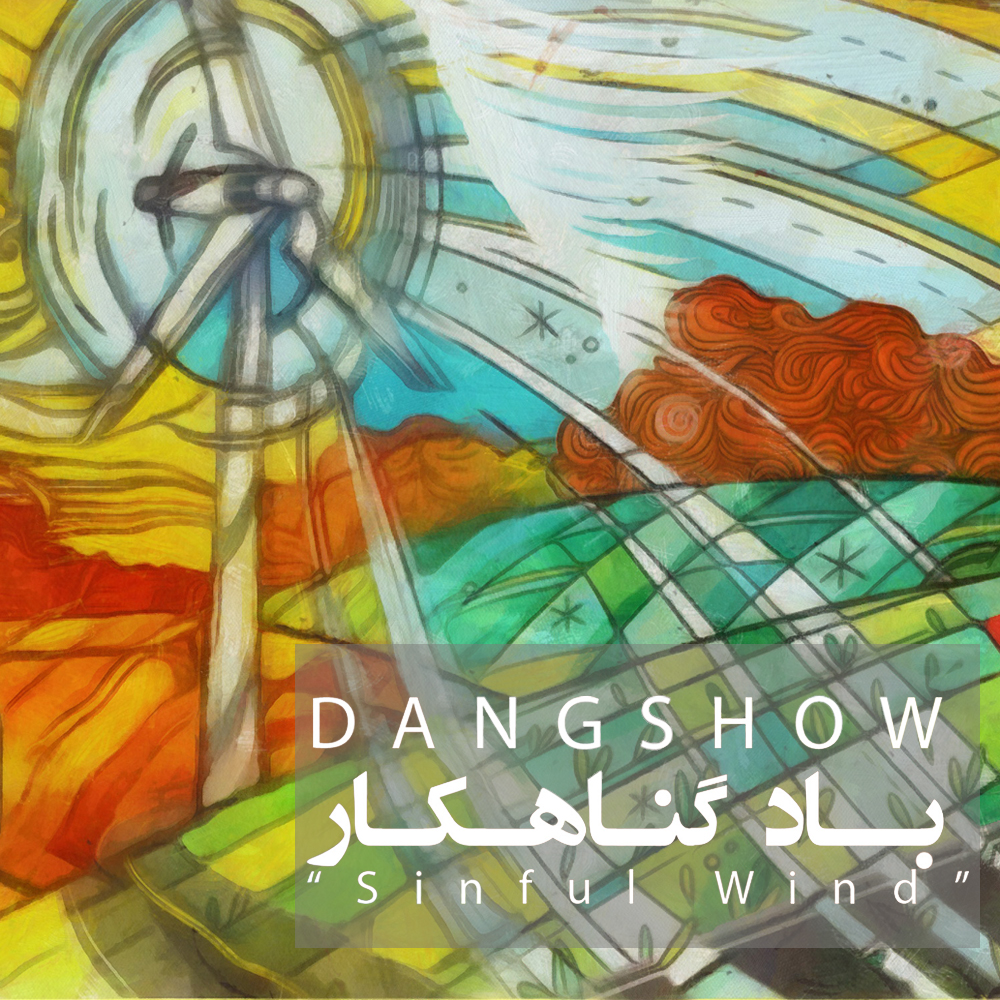 Dang Show – Bade Gonahkar
