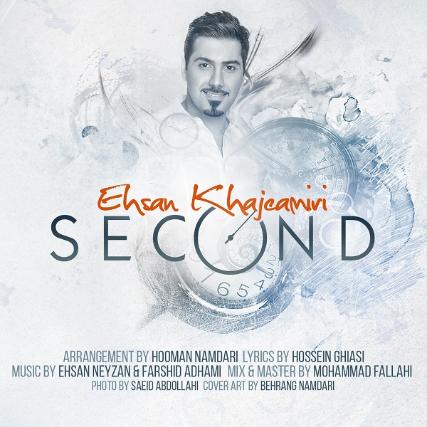 Ehsan Khajehamiri – Second