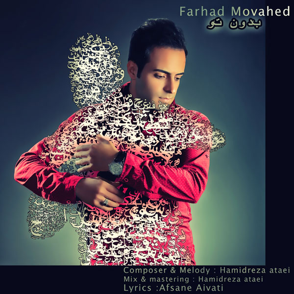 Farhad Movahed – Bedone To