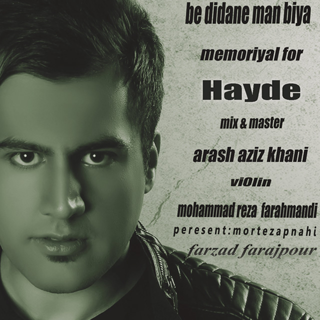 Farzad Farajpour – Be Didane Man Biya