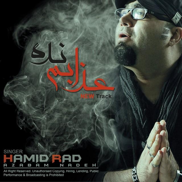 Hamid Rad – Azabam Nadeh