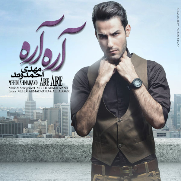 Mehdi Ahmadvand - Are Are