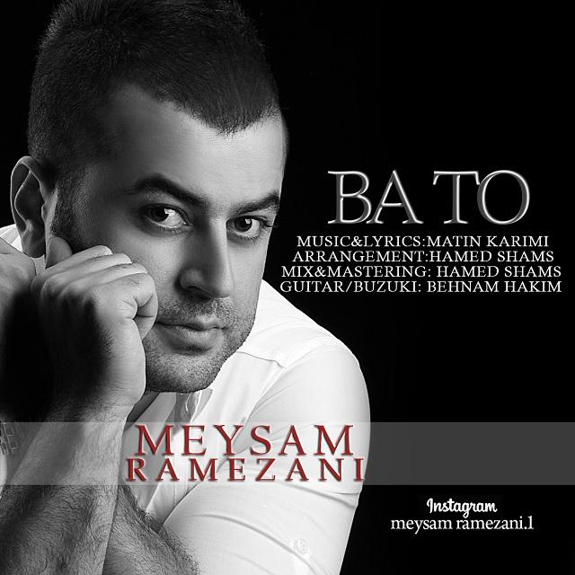 Meysam Ramezani – Ba To