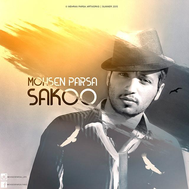 Mohsen Parsa – Sakoo