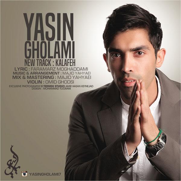 Yasin Gholami – Kalafeh
