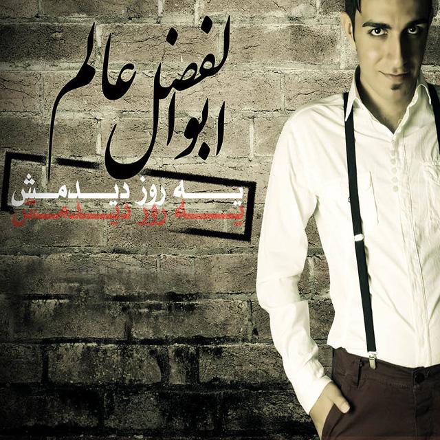 Abolfazl Alem – Ye Rooz Didamesh