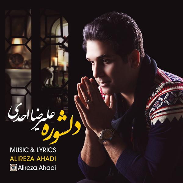 Alireza Ahadi – Delshooreh