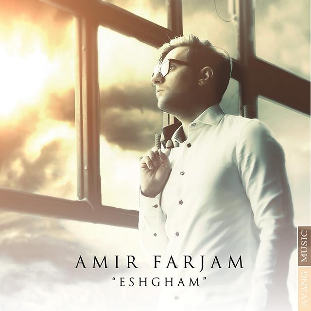 Amir Farjam – Eshgham