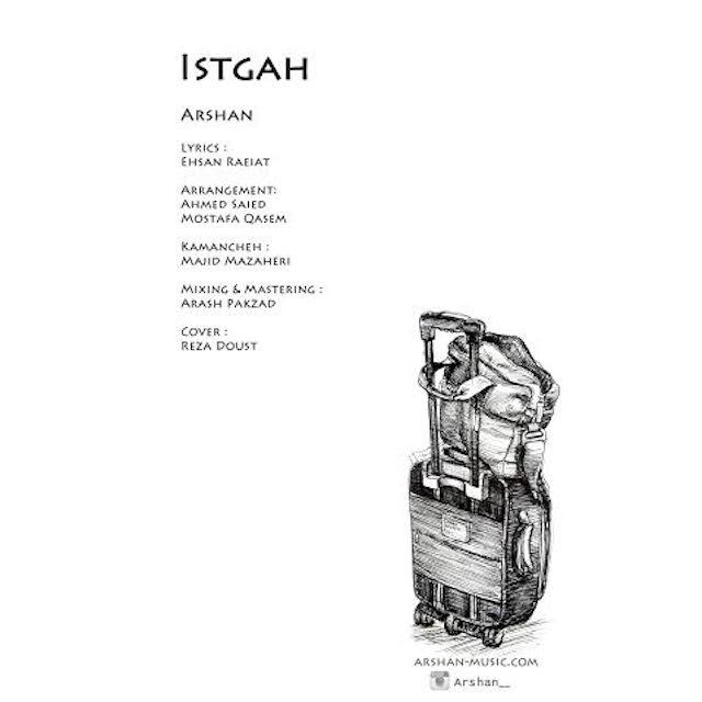 Arshan_Istgah