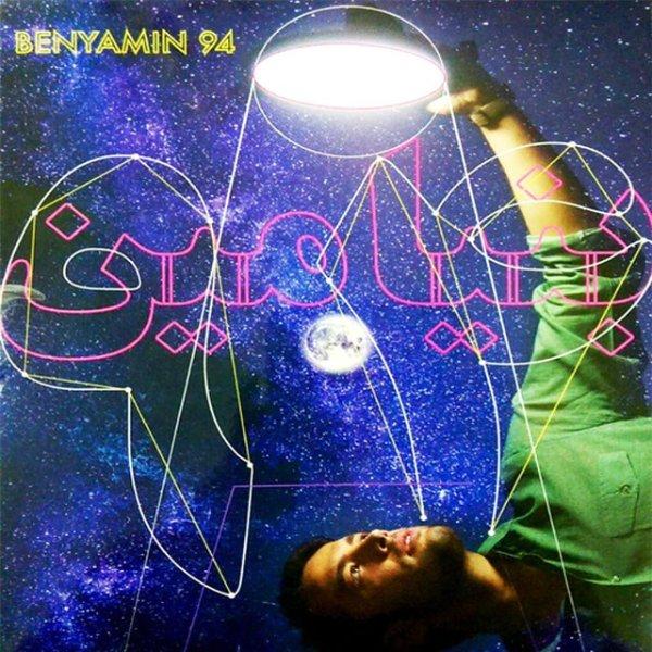 Benyamin – 94 (Album)