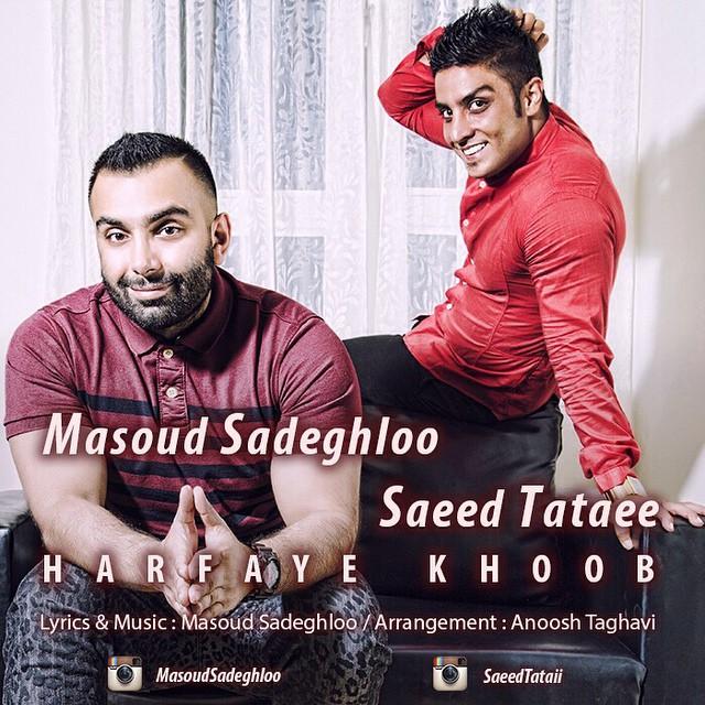 Masoud Sadeghloo – Harfaye Khoob (Ft Saeed Tataee)