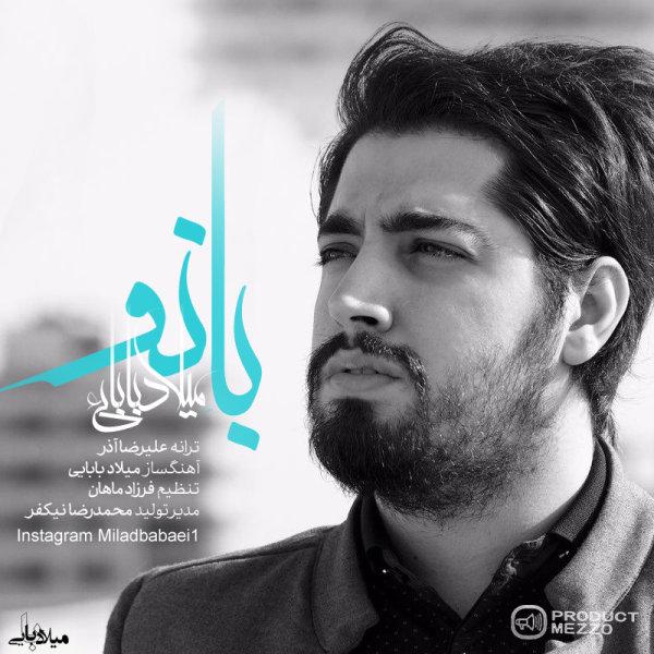 Milad Babaei – Banoo
