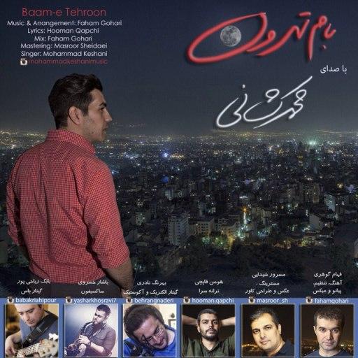Mohammad Keshani – Baam E Tehroon