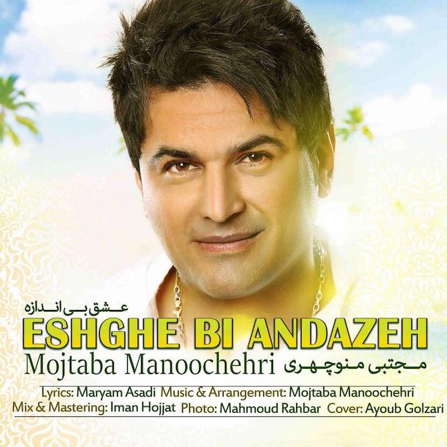 Mojtaba Manoochehri – Eshghe Bi Andaze